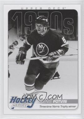 2012-13 Upper Deck Hockey Heroes 1970s #HH31 - Denis Potvin