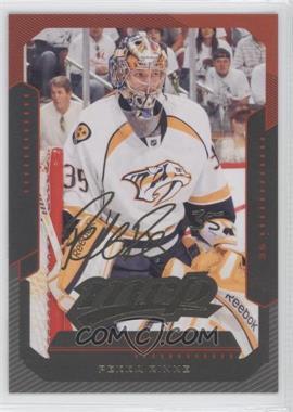 2012-13 Upper Deck MVP #26 - Pekka Rinne