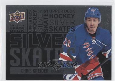 2012-13 Upper Deck Silver Skates #SS32 - Chris Kreider
