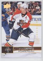 Brian Campbell /10