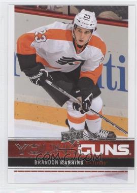 2012-13 Upper Deck #240 - Brandon Manning