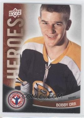 2012 Upper Deck National Hockey Card Day Canadian #12 - [Missing]