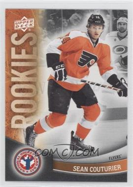 2012 Upper Deck National Hockey Card Day Canadian #5 - Sean Couturier
