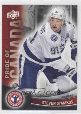 2012 Upper Deck National Hockey Card Day Canadian #9 - Steven Stamkos
