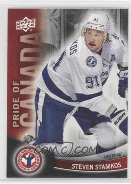 2012 Upper Deck National Hockey Card Day Canadian #9 - Steven Stamkos
