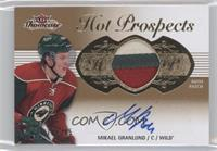 Hot Prospects Auto Patch Tier 1 - Mikael Granlund /375
