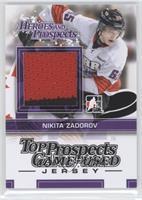 Nikita Zadorov /160