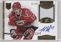Jared Staal /99
