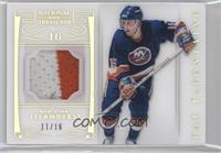 Pat LaFontaine /16