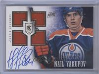 Prime Rookies Quad - Nail Yakupov /199