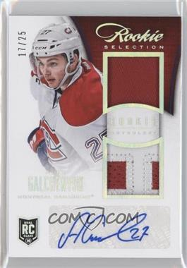 2013-14 Panini Rookie Anthology Rookie Selection Patch [Autographed] [Memorabilia] #160 - Alex Galchenyuk /25