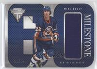 Mike Bossy /75
