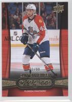 Quinton Howden /99