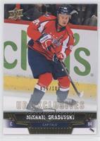 Mikhail Grabovski /100