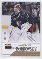 Sergei Bobrovsky /299