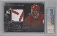 Steve Yzerman /5 [ENCASED]