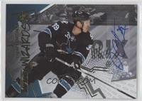 Stick Wizards - Logan Couture