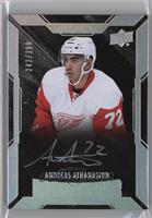 Lustrous Rookies Signatures - Andreas Athanasiou /299