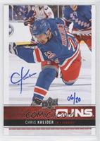 Young Guns - Chris Kreider (2012-13 Upper Deck) /20