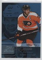 Row 1 - Claude Giroux /99