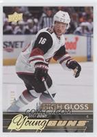 Young Guns - Max Domi /10