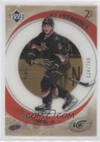 Level 2 - Noah Hanifin /799