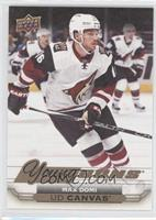 Young Guns - Max Domi