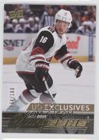 Young Guns - Max Domi /100