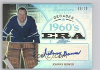Johnny Bower /10