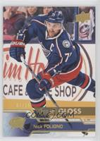 Nick Foligno /10