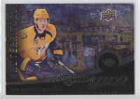 NHL Territory - Ryan Johansen