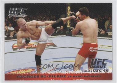 2009 Topps UFC Round 1 [???] #17 - [Missing]