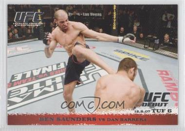 2009 Topps UFC Round 1 [???] #73 - [Missing]