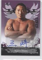 Kazuo Misaki /25