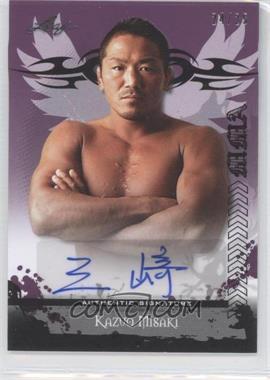 2010 Leaf MMA - [???] #AV-KM1 - Kazuo Misaki /25
