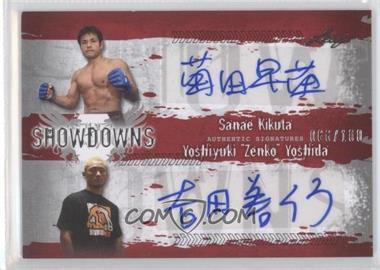 2010 Leaf MMA - Showdowns Dual Autographs - Red #SK1/YY1 - Sanae Kikuta, Yoshiyuki Yoshida /199