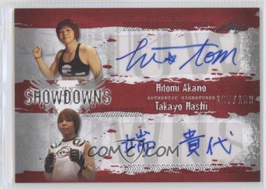 2010 Leaf MMA Showdowns Dual Autographs Red #HA1/TH1 - [Missing]
