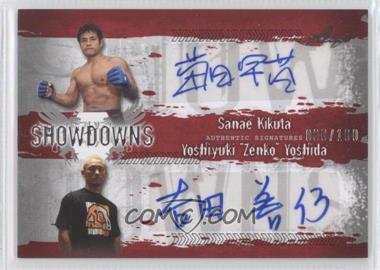 2010 Leaf MMA Showdowns Dual Autographs Red #SK1/YY1 - [Missing] /199