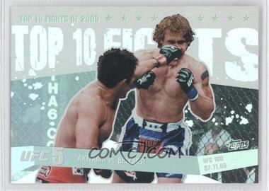 2010 Topps UFC [???] #TT0913 - Akiyama vs. Belcher