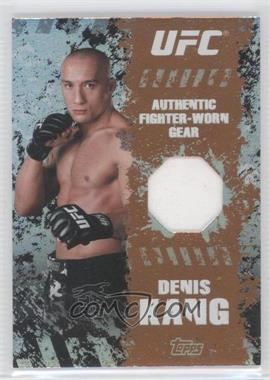 2010 Topps UFC Main Event Fighter-Worn Relics Bronze #FR-DK - Denis Kang /88