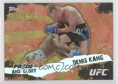 2010 Topps UFC Pride and Glory #PG-10 - Denis Kang
