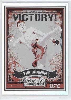 2010 Topps UFC Series 4 - [???] #MP5 - Lyoto Machida