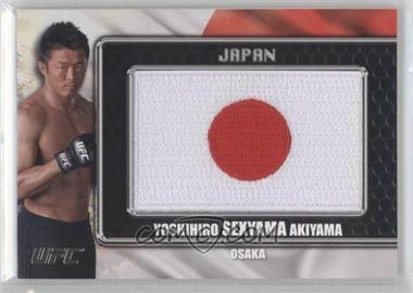 2010 Topps UFC Title Shot [???] #CP-YA - Yoshihiro Akiyama