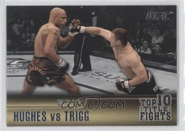 2010 Topps UFC Title Shot [???] #TT-1 - [Missing]