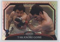 Takanori Gomi /888