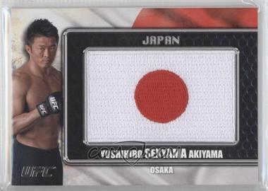 2011 Topps UFC Title Shot [???] #CP-YA - Yoshihiro Akiyama