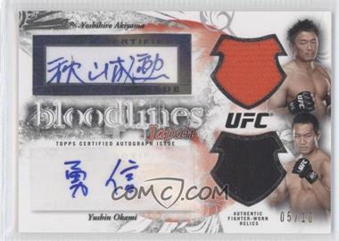 2012 Topps UFC Bloodlines - Dual Autogrpahed Relics #BDAR-N/A - Yoshihiro Akiyama, Yushin Okami /10