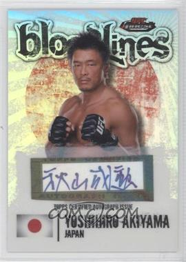 2012 Topps UFC Finest - Bloodlines - Autograph #BL-YA - Yoshihiro Akiyama