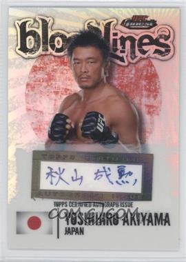 2012 Topps UFC Finest [???] #BL-YA - Yoshihiro Akiyama