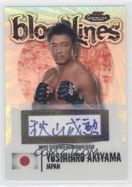 2012 Topps UFC Finest Bloodlines Autograph #BL-YA - Yoshihiro Akiyama